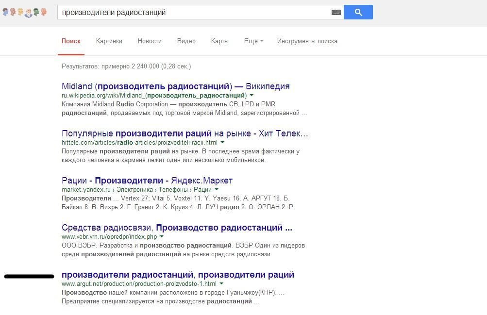 производители радиостанций - Google