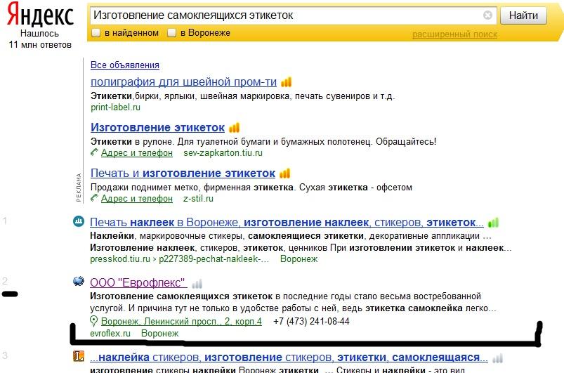 Сайт типографии ТОП 5 Яндекс