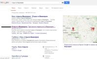 отдых в башкирии - Google