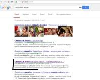 """Google топ 3 """"свадьба в индии"""""""