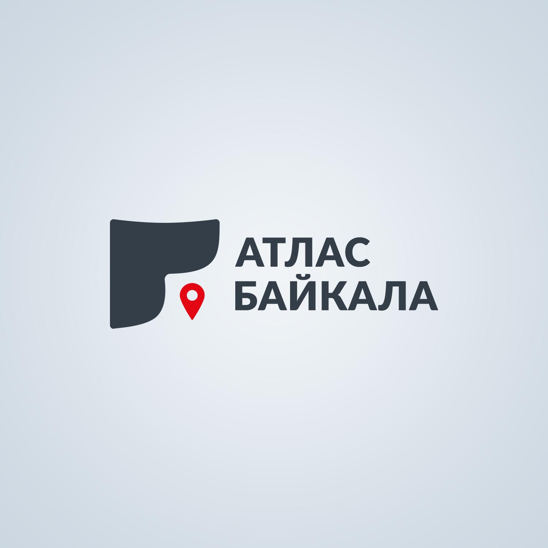 Разработка логотипа Атлас Байкала фото f_1735b06b51f76670.png
