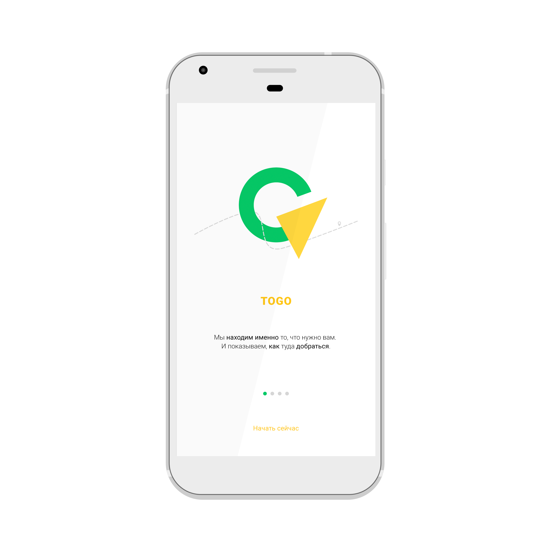 Разработать логотип и экран загрузки приложения фото f_2455a8572f3ea2f8.png