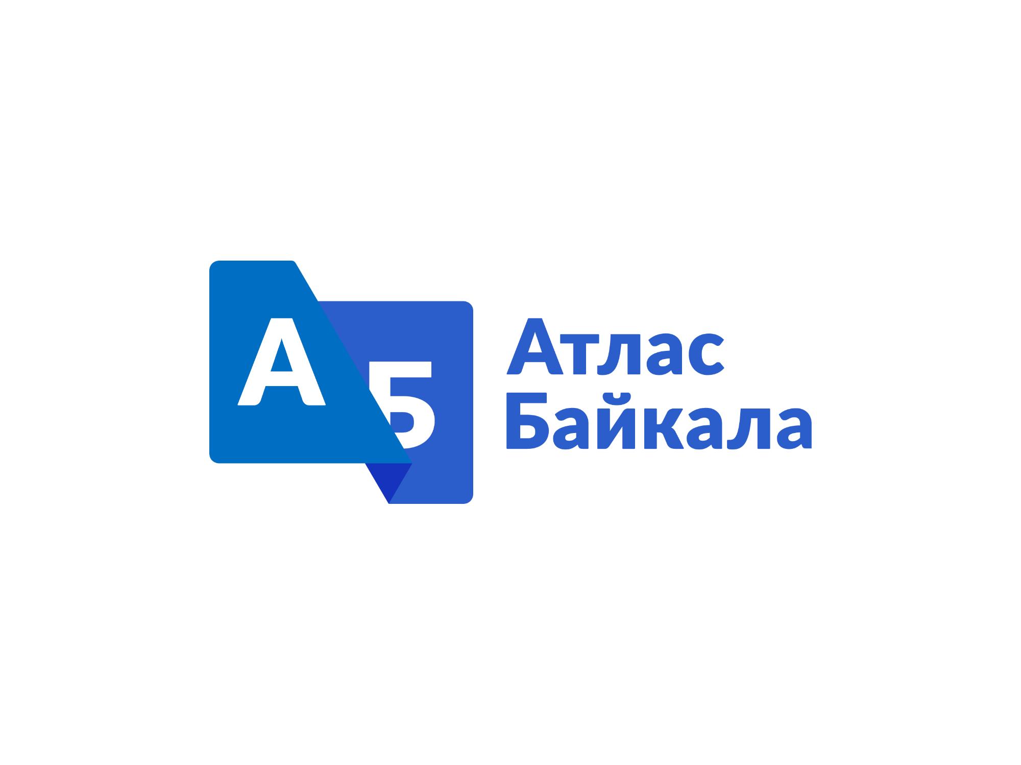 Разработка логотипа Атлас Байкала фото f_4235b0e5bc70ef9c.png