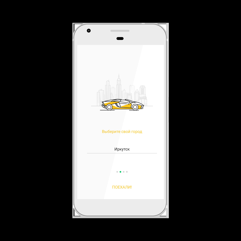 Разработать логотип и экран загрузки приложения фото f_7495a8572f67e9d6.png