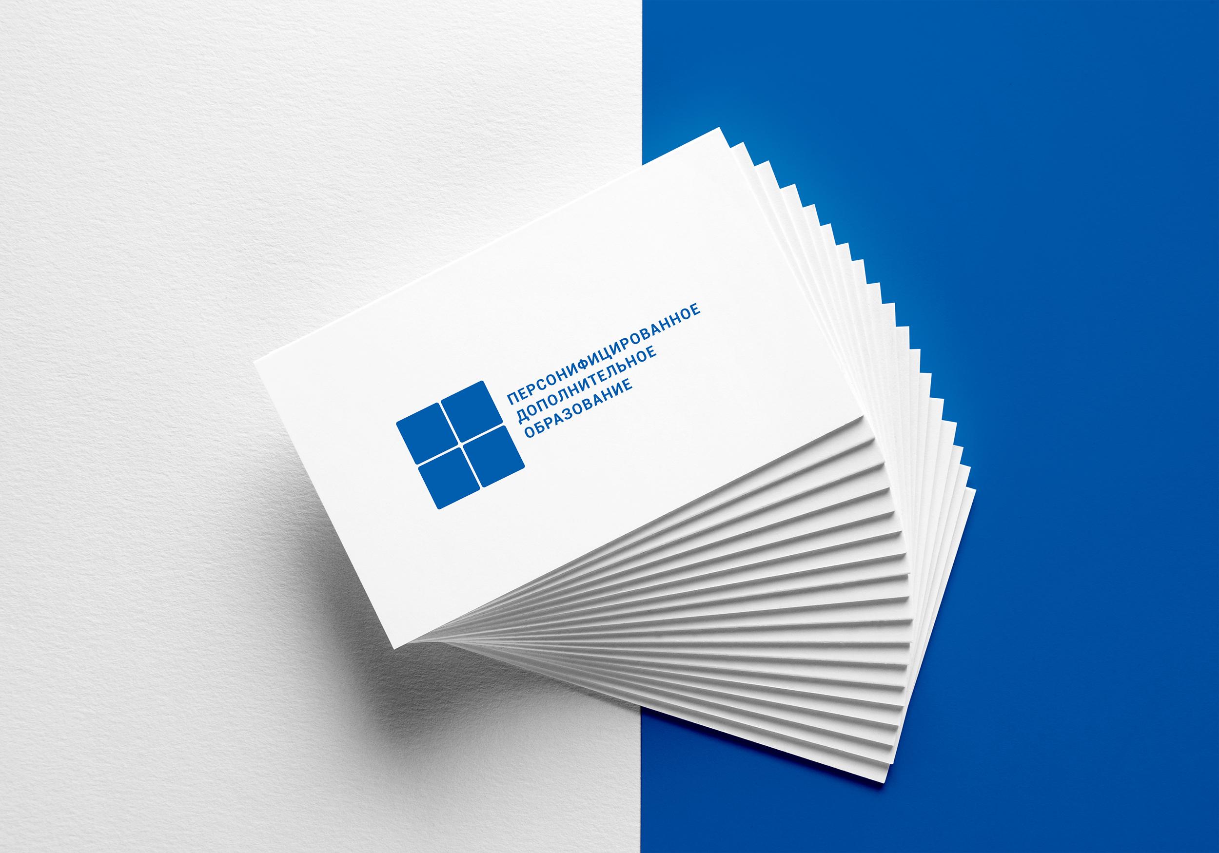 Логотип для интернет-портала фото f_8735a4475b61fcd5.jpg