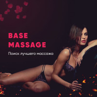 Base massage