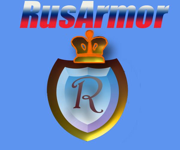 Разработка логотипа технологического стартапа РУСАРМОР фото f_9685a080b2c85ac6.png