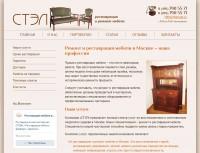 Stelmeb.ru - реставрация мебели в Москве