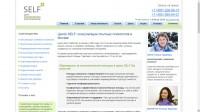 Текст для главной страницы Психологического центра SELF