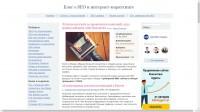 Лучшие каталоги и справочники компаний, куда можно добавить сайт бесплатно (обзор)