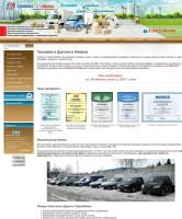 ТрансИжАвто (дилер марок Hyundai, Kia, ВИС, ГАЗ)