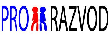 Логотип и фирм стиль для бракоразводного агенства. фото f_2775874c31b0c5c2.jpg