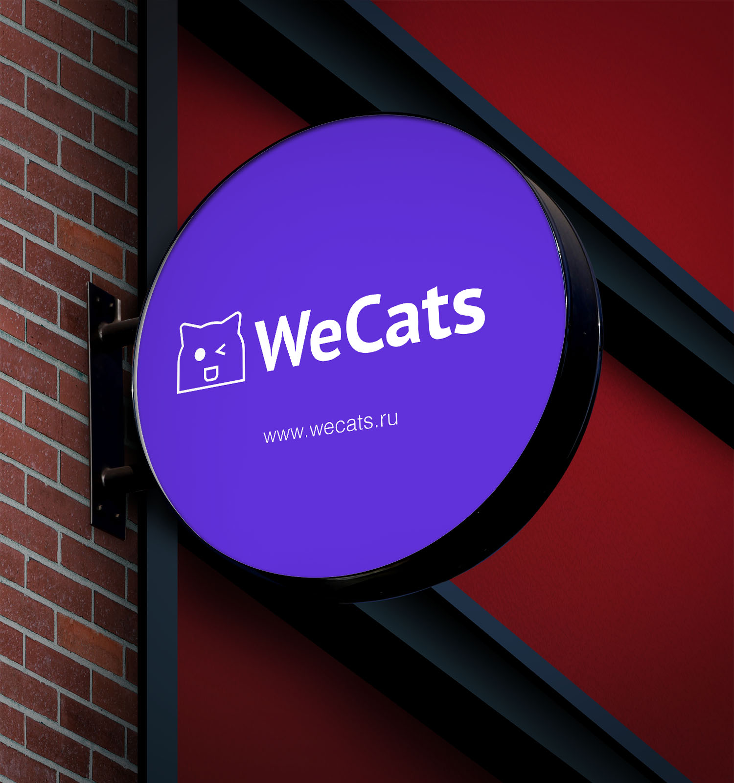 Создание логотипа WeCats фото f_9075f199fe39f76f.jpg