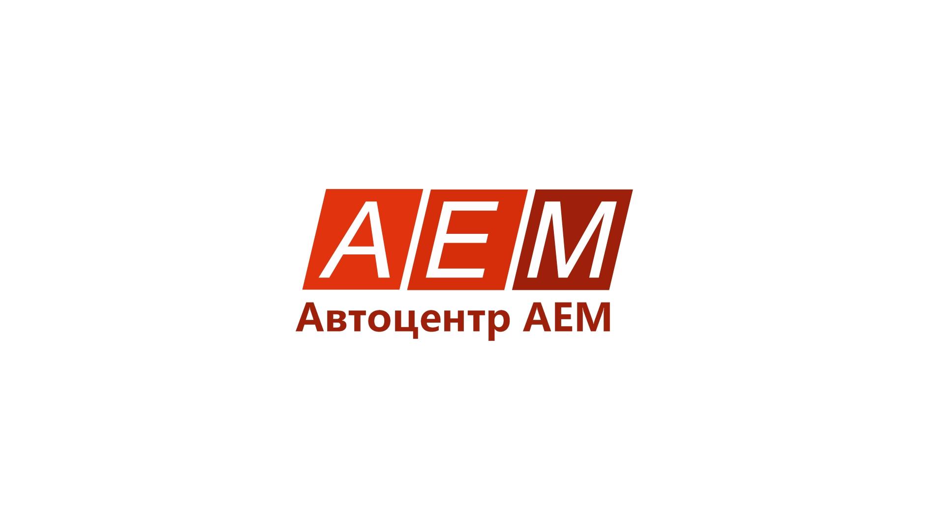 Создать логотип (буквенная часть) для бренда бытовой техники фото f_7735b33cb5da2efe.jpg