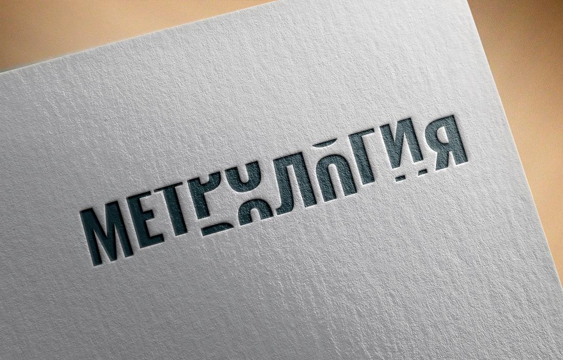 Разработать логотип, визитку, фирменный бланк. фото f_77858f37cfc18885.jpg