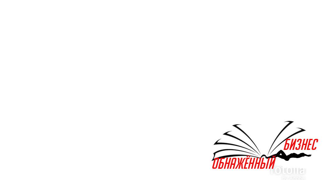 "Логотип для продюсерского центра ""Обнажённый бизнес"" фото f_2915ba369c5934a2.jpg"