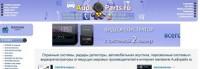 Интернет магазин audioparts