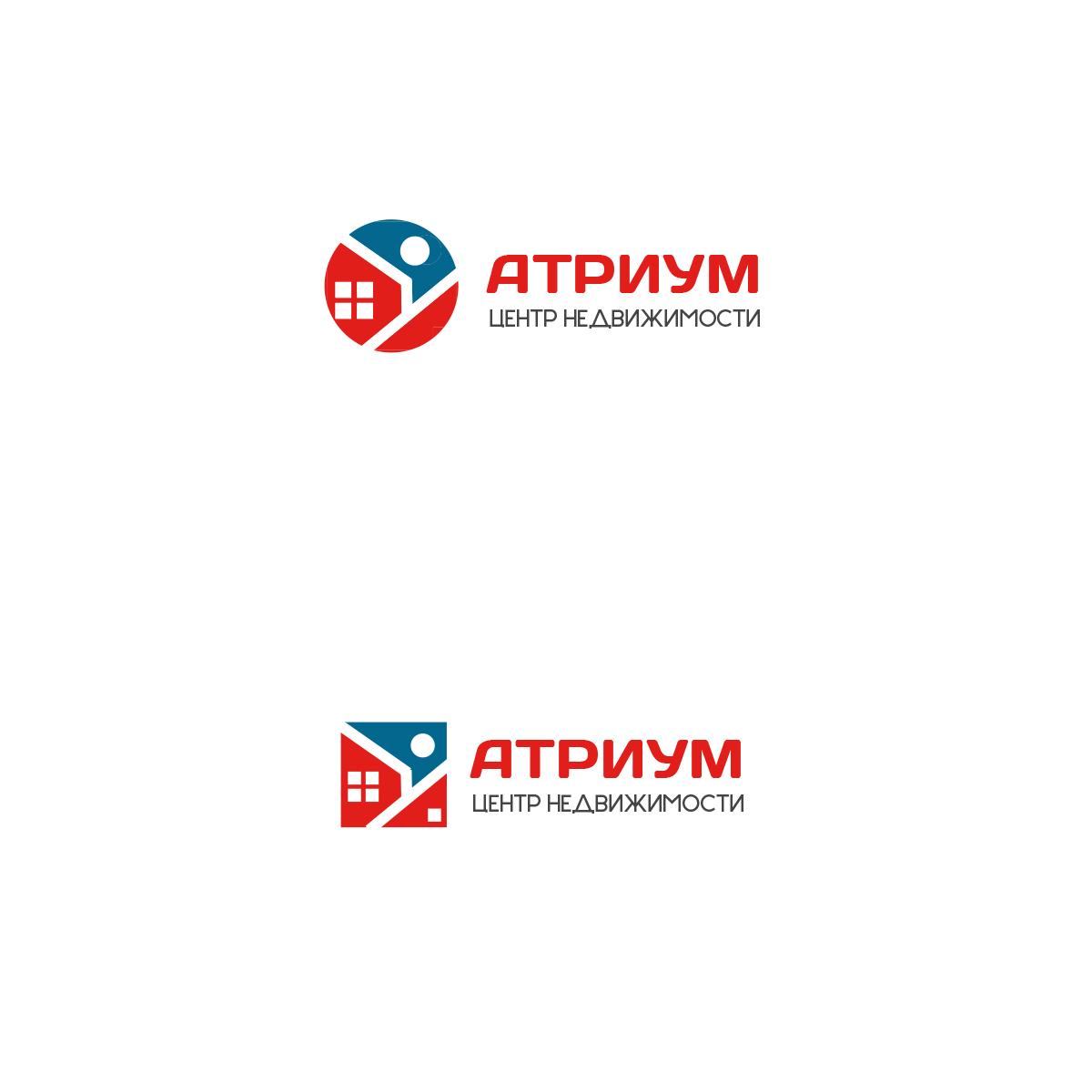Редизайн / модернизация логотипа Центра недвижимости фото f_5745bc8a447e6dd5.jpg