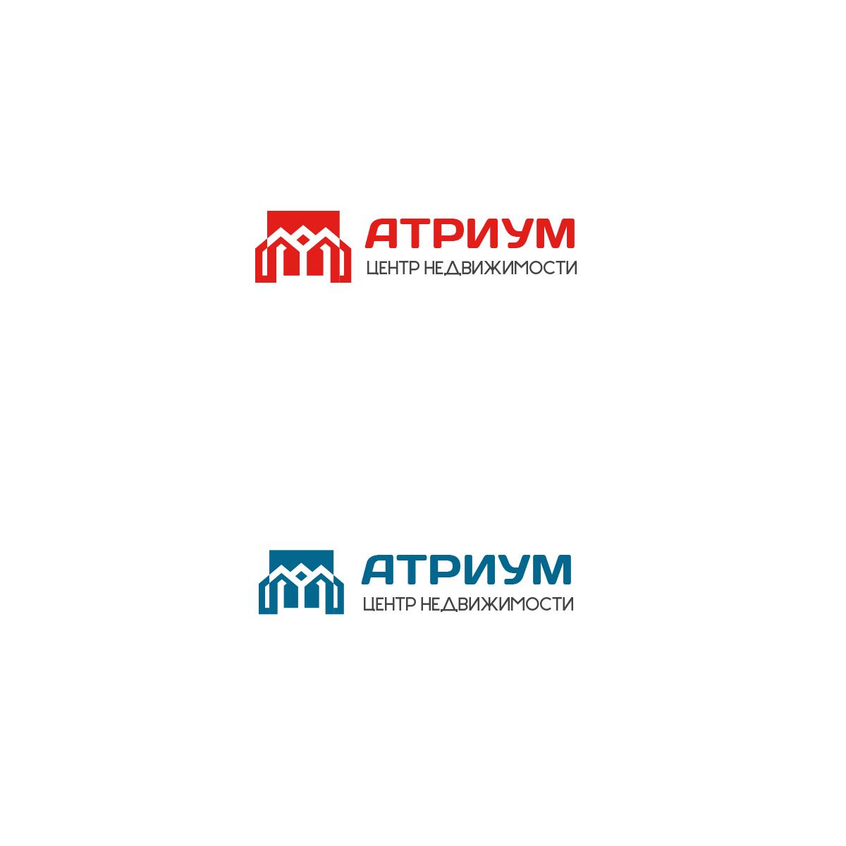 Редизайн / модернизация логотипа Центра недвижимости фото f_6335bc8a44b8a3f5.jpg