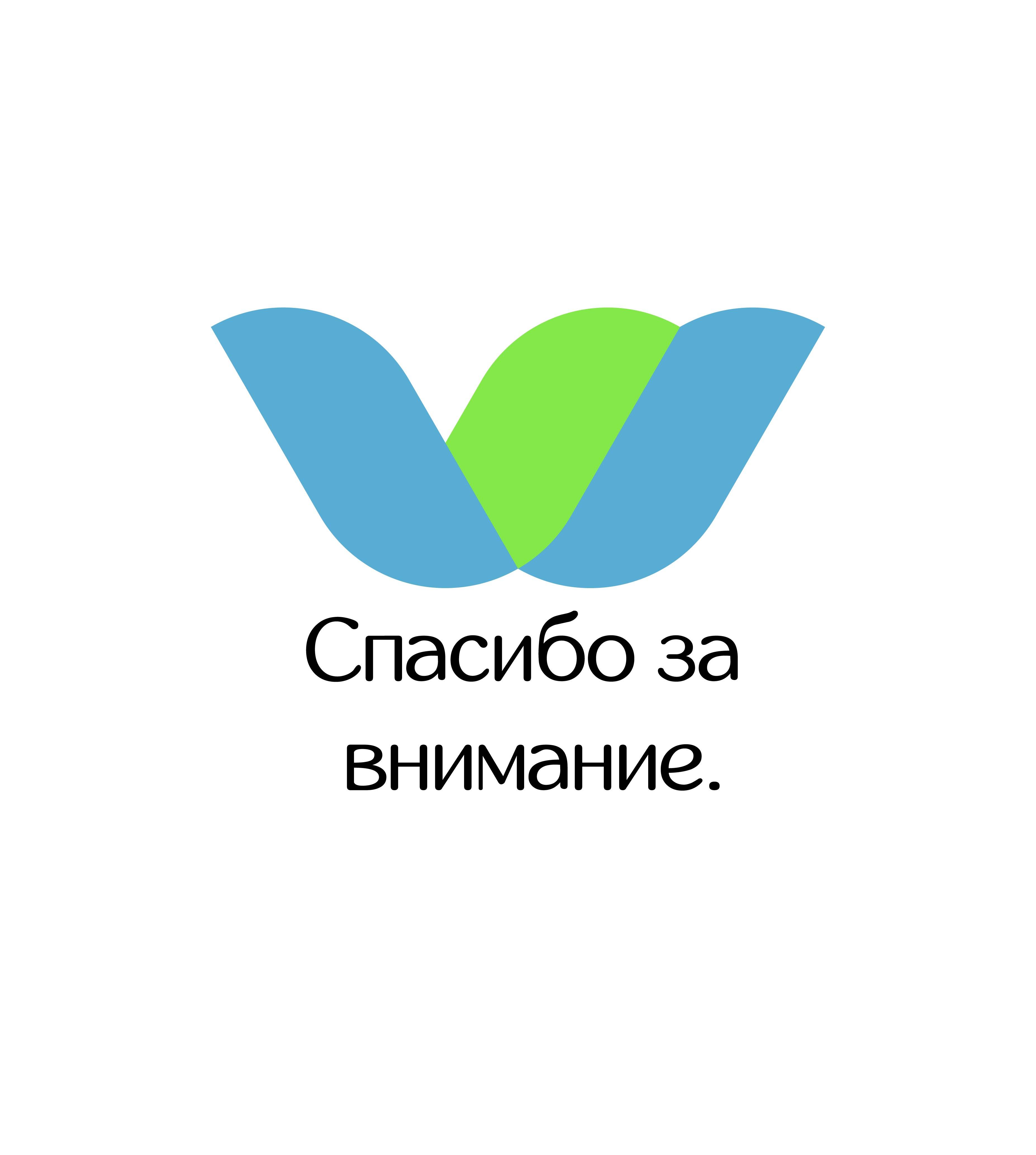 Логотип и фирменный стиль фото f_223595948ca6f690.jpg