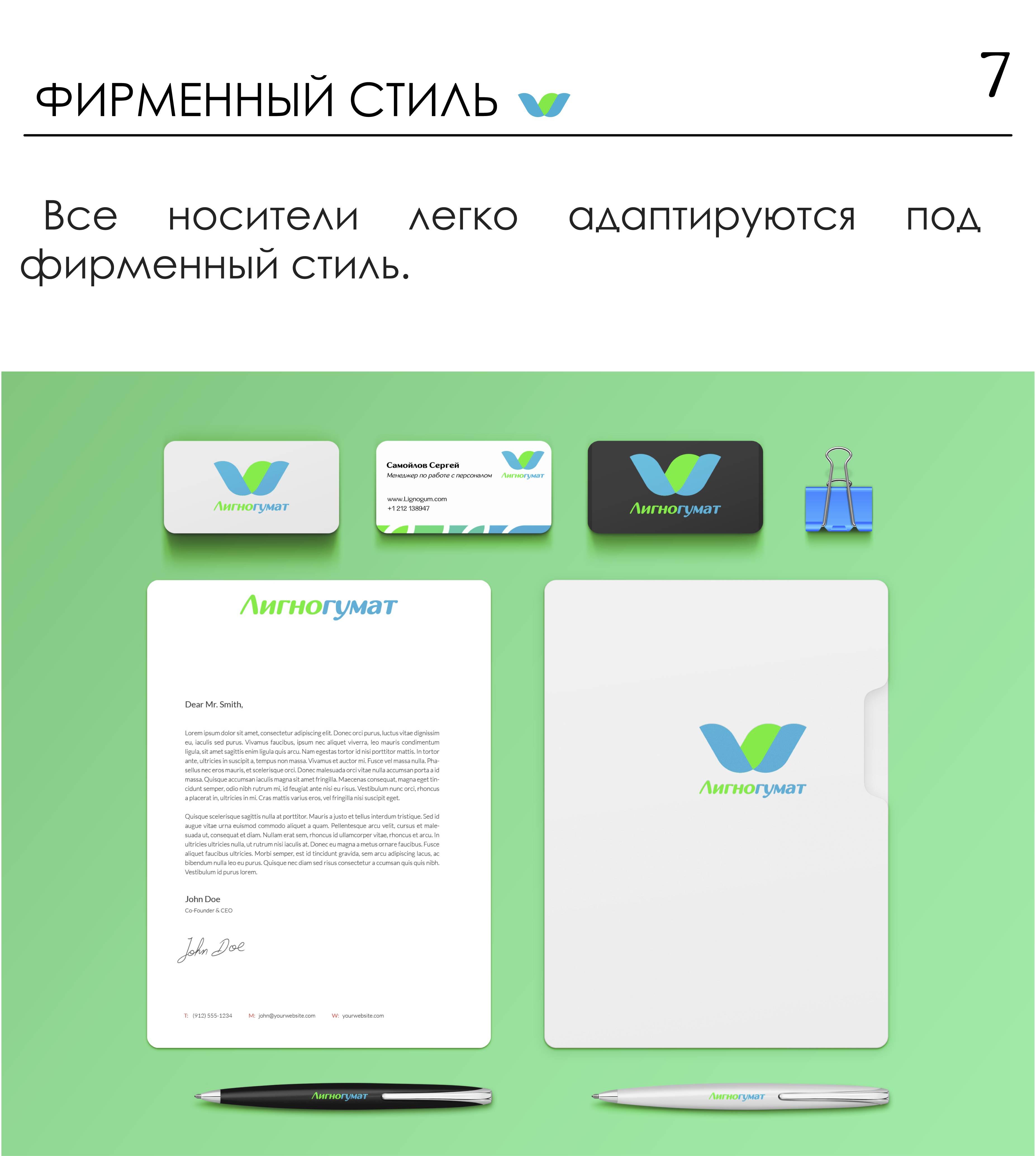 Логотип и фирменный стиль фото f_468595948bc73bf9.jpg