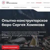 Интеграция верстки с wordpress для сайта ОКБ