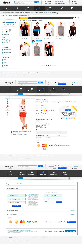 """Интернет-магазин одежды """"EveryStyle"""""""