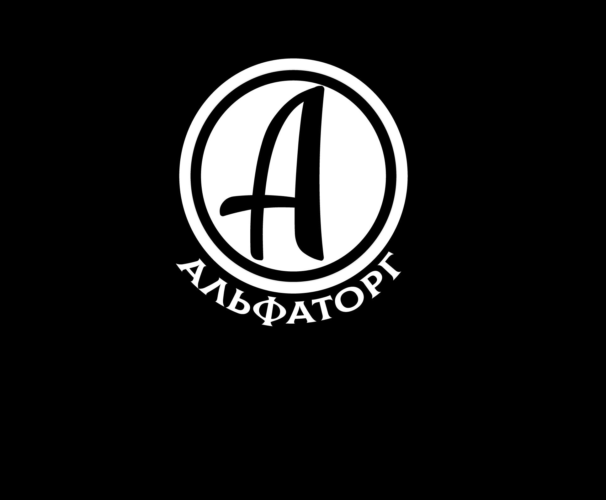 Логотип и фирменный стиль фото f_4625f0adc995226e.png
