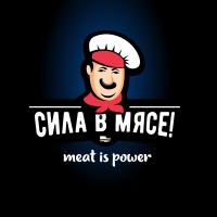 Сила в мясе!