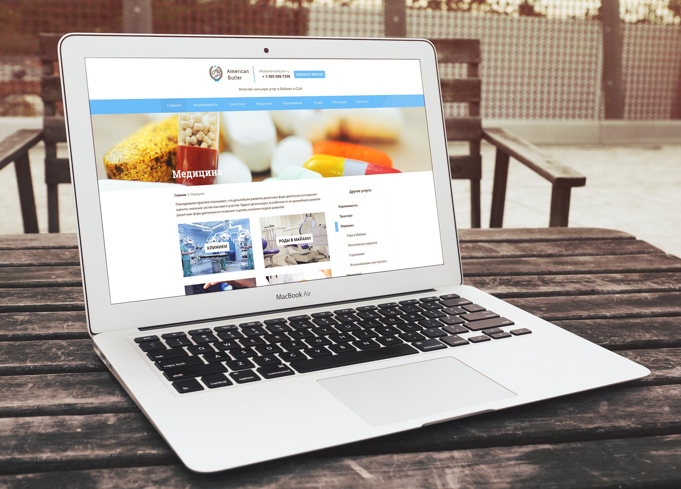 Дизайн сайта услуг в Майами