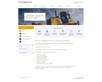 Дизайн сайта на тему строительства