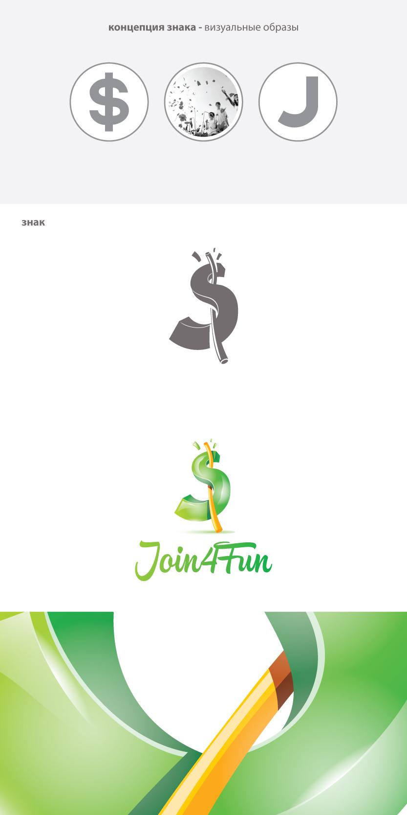 Join4Fun