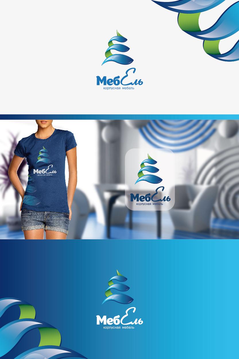 MEB-EL