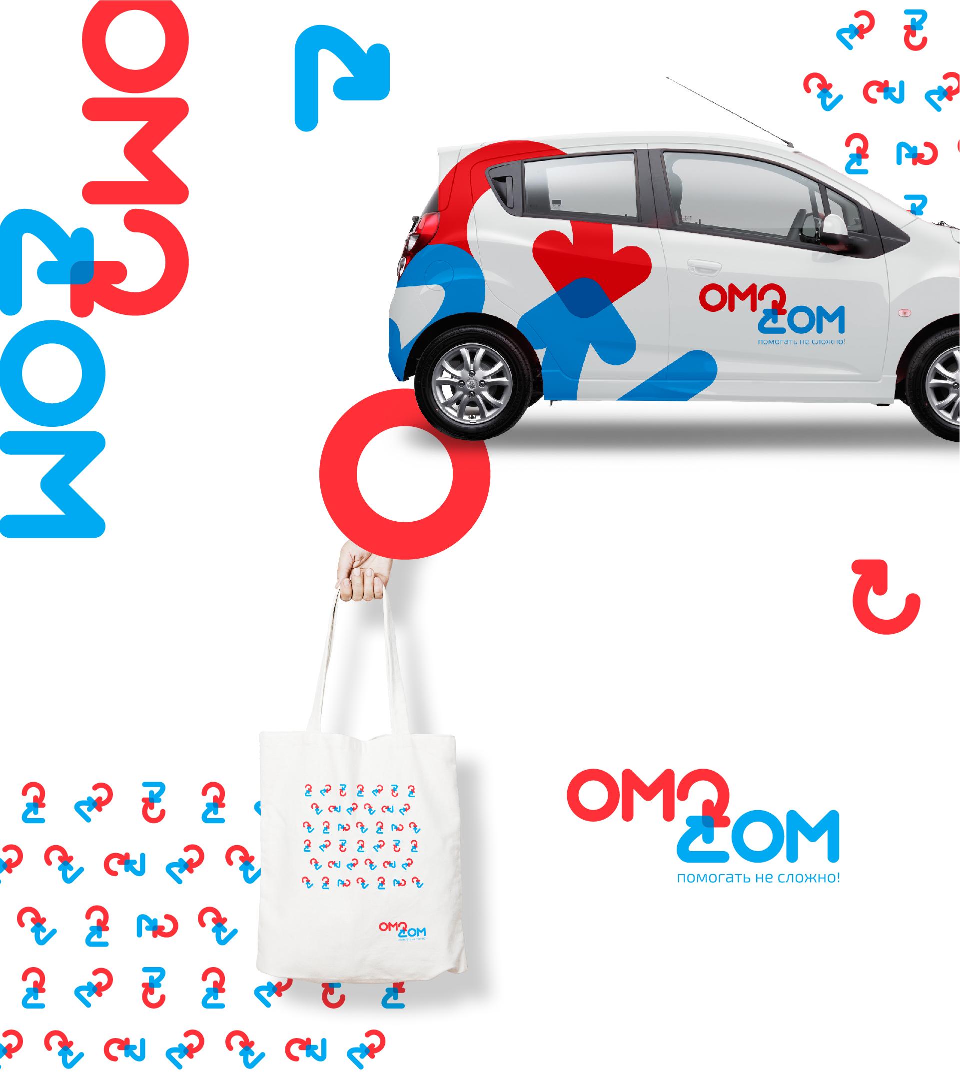 Разработка логотипа для краудфандинговой платформы om2om.md фото f_7535f5b9e0d9740f.jpg