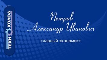 Логотип фото f_04458753d408fade.jpg