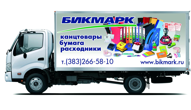 Разработка  рекламы на грузовые машины фото f_2465b237f15c84e5.jpg