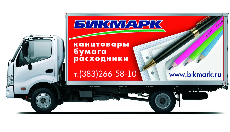 Разработка  рекламы на грузовые машины фото f_6565b237f1c2bea2.jpg