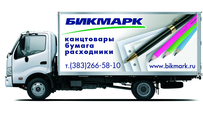 Разработка  рекламы на грузовые машины фото f_7225b237f34ca266.jpg