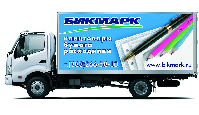 Разработка  рекламы на грузовые машины фото f_9355b237f3db91af.jpg