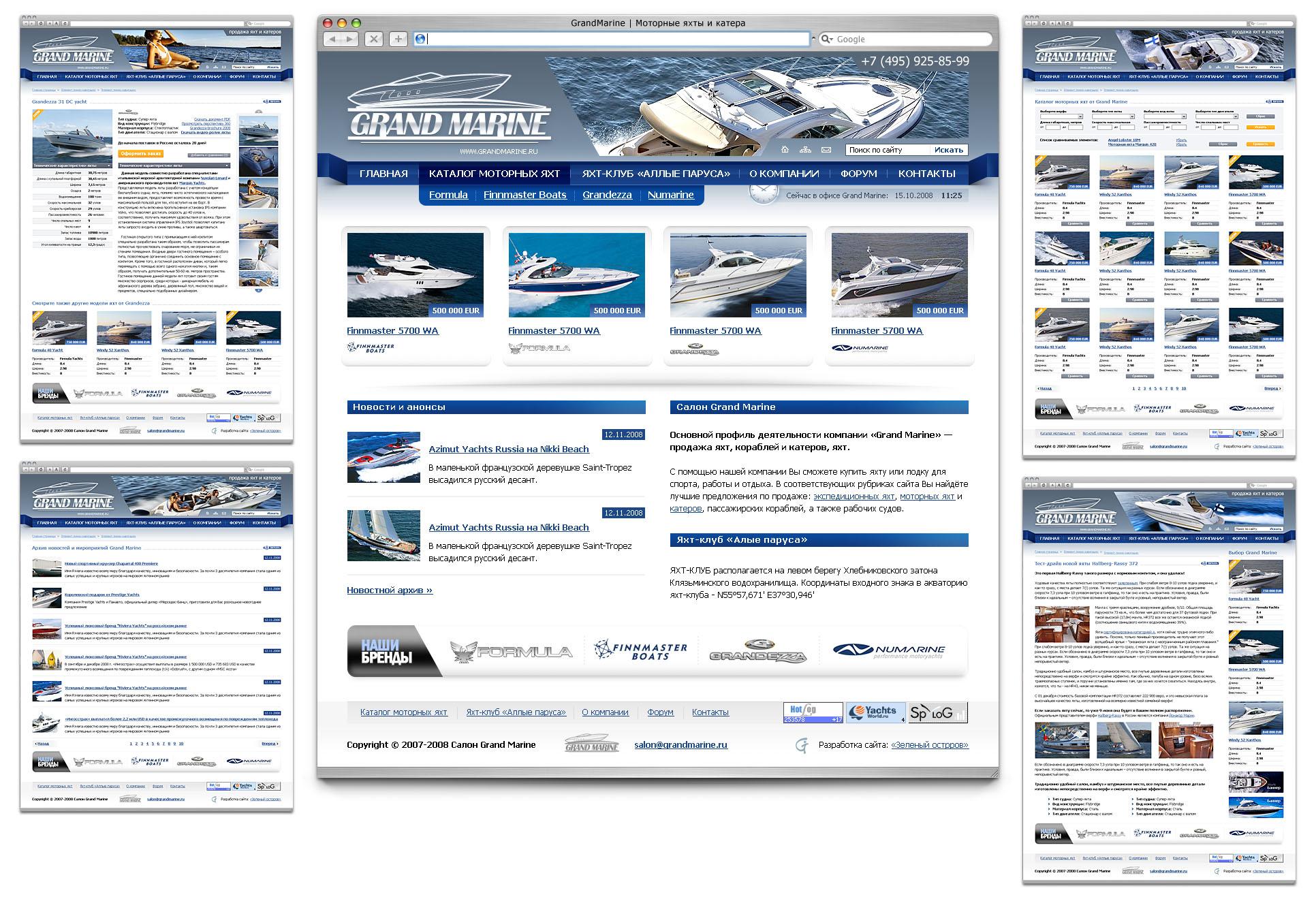 GrandMarine | продажа яхт и катеров