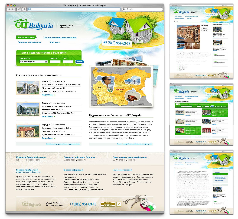 Недвижимость в болгарии | GLT Bulgaria