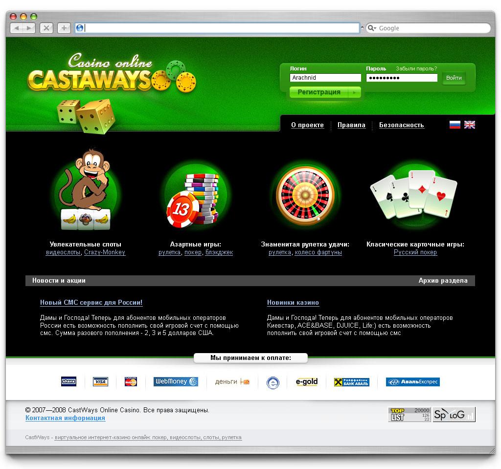 Castaways   Online Casino
