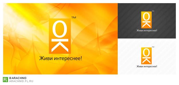 Логотип бренда Ok
