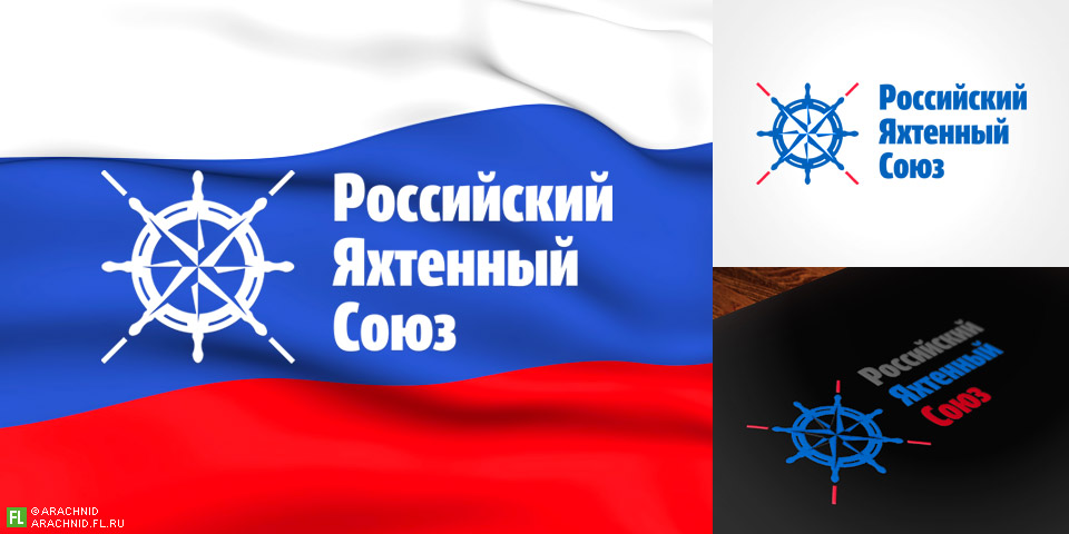 Российский Яхтенный Союз