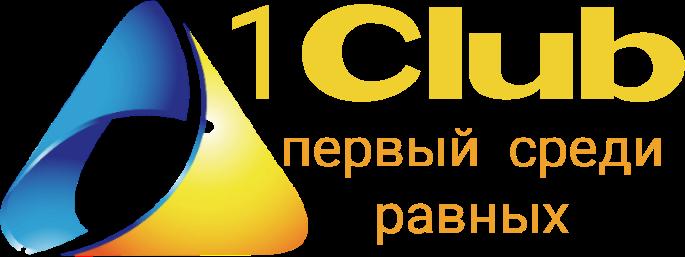 Логотип делового клуба фото f_1685f89d68489a60.png