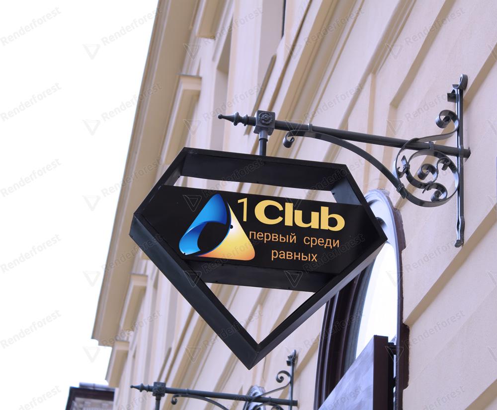 Логотип делового клуба фото f_4265f89d53da898c.jpg