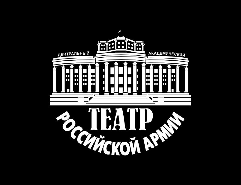 Разработка логотипа для Театра Российской Армии фото f_00958860f37ed5cd.jpg