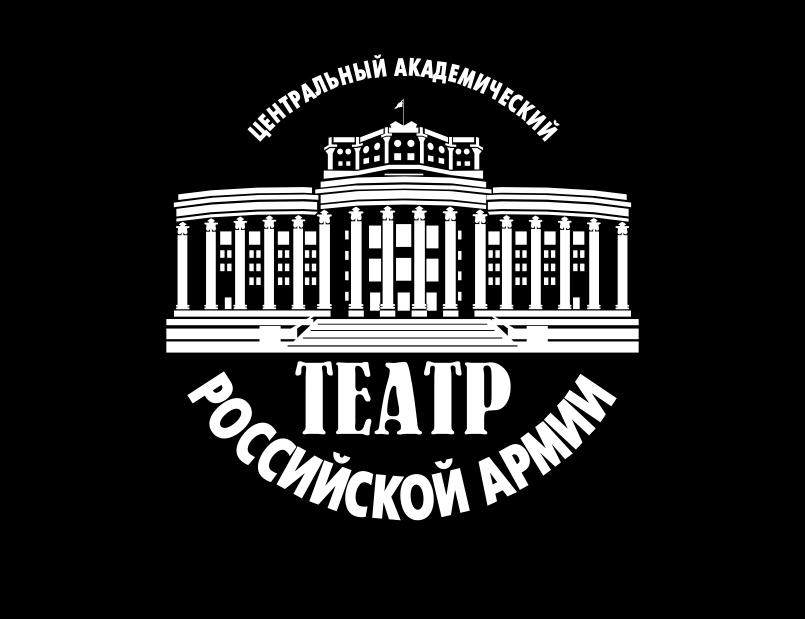 Разработка логотипа для Театра Российской Армии фото f_03558860f55f34fb.jpg