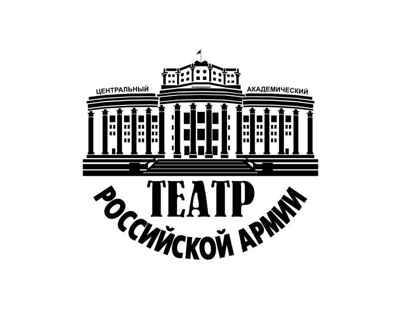 Разработка логотипа для Театра Российской Армии фото f_85358860f2d6f21a.jpg