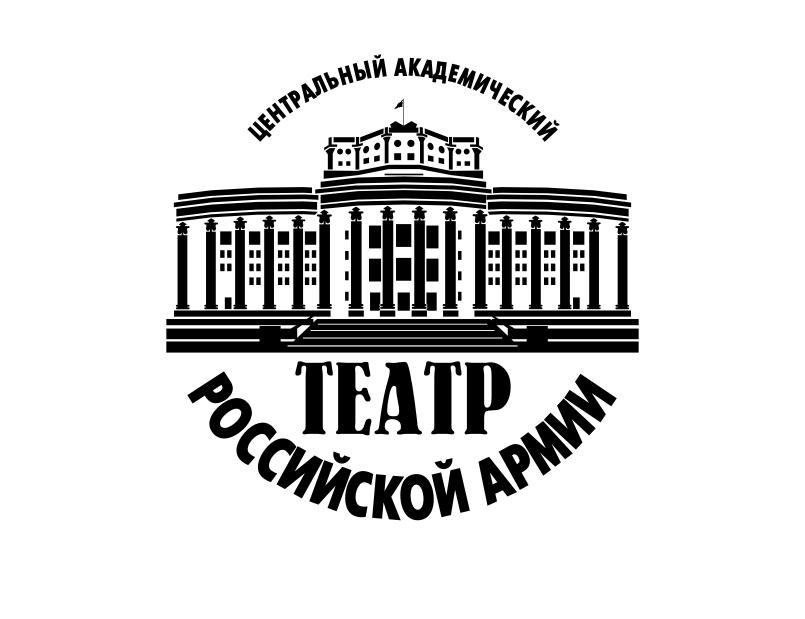 Разработка логотипа для Театра Российской Армии фото f_99058860f41c3368.jpg